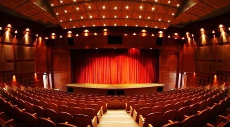 Devlet Tiyatroları'ndan Oyun Yazma Yarışması