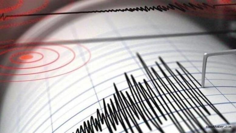 Kayseri'deki Depremde 2 Artçı Sarsıntı
